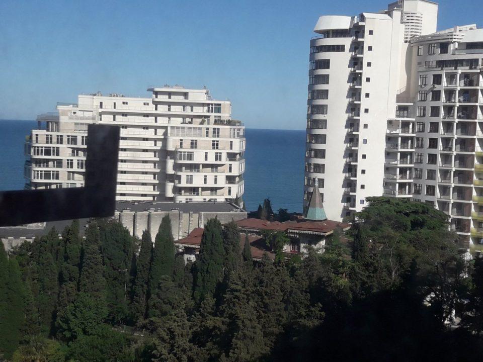 Купить недвижимость в Крыму 2021